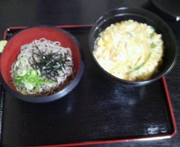gosuke2