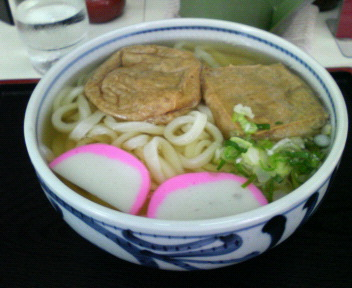 udon5