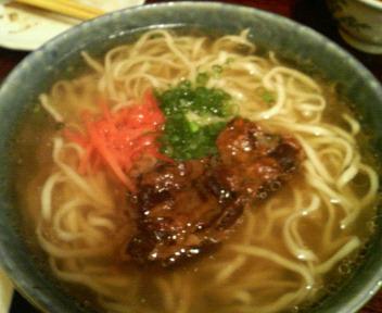 yugahu1