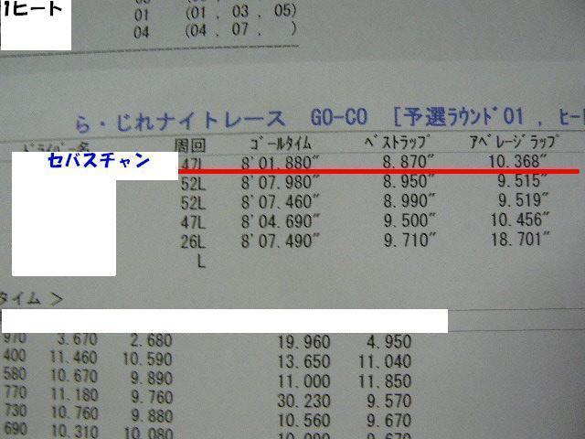 20070120110515.jpg