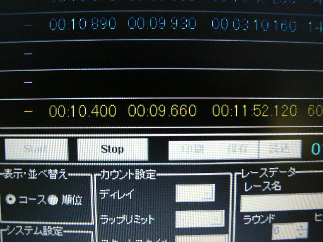 P1000328.jpg