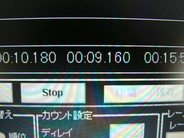 P1000480.jpg