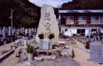 鎧松 跡地(yoroimatu)