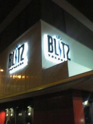 横浜ブリッツ