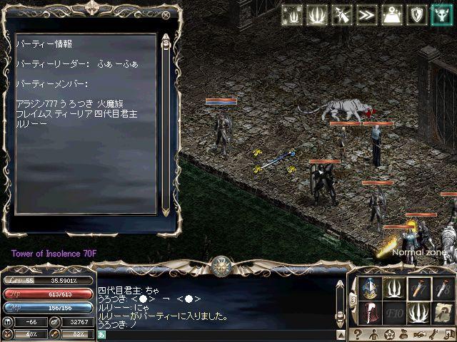 LinC0073.jpg