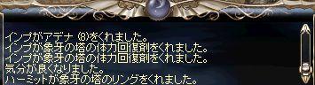 LinC0114.jpg