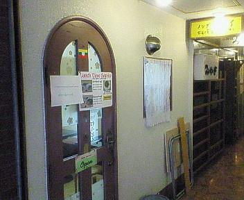 200712251221.jpg