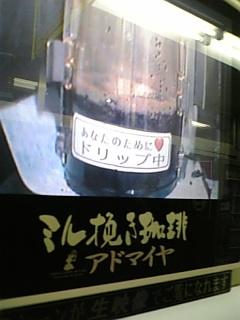 20060710185417