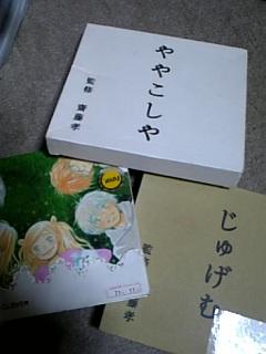 20060721195129