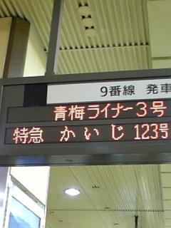 20061026231314