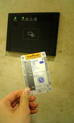 20070323230320.jpg