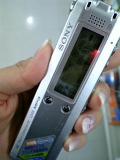 20070510130323