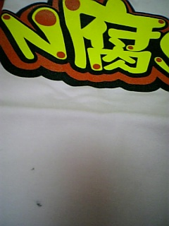 20070515022227