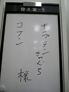 20070810225826
