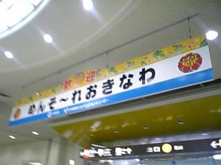 20071109102145