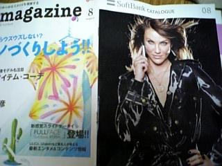 purasumagazine.jpg