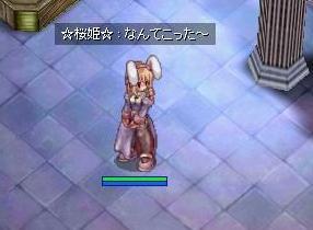20060910050008.jpg