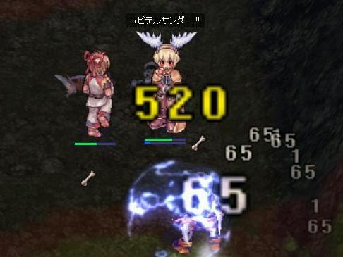 20060914024600.jpg