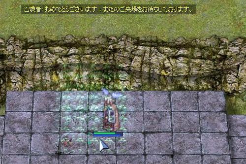 20070105000022.jpg