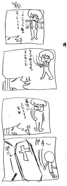 kyou11.jpg
