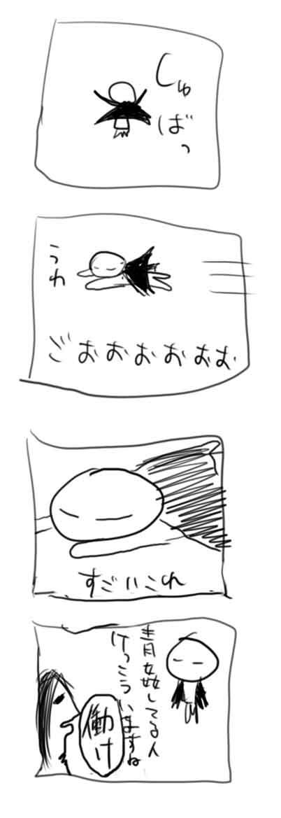 kyou14