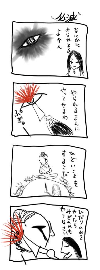 kyou18.jpg