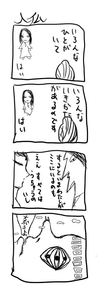 kyou19.jpg