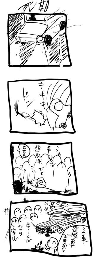 kyou21.jpg