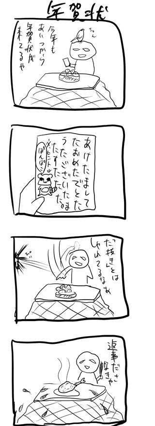 kyou25.jpg
