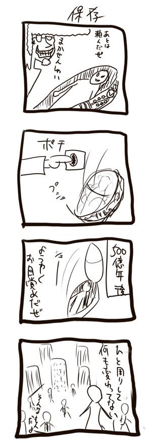 kyou28.jpg