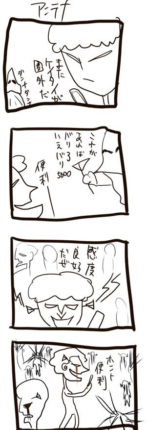 kyou29.jpg