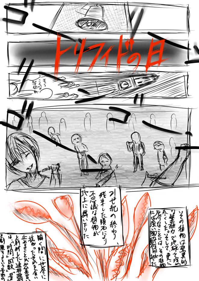 kyou32.jpg