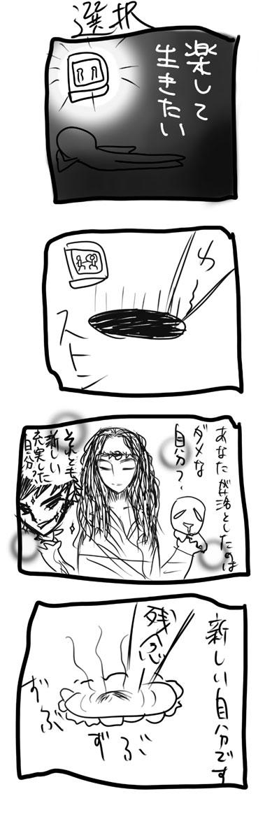kyou34.jpg