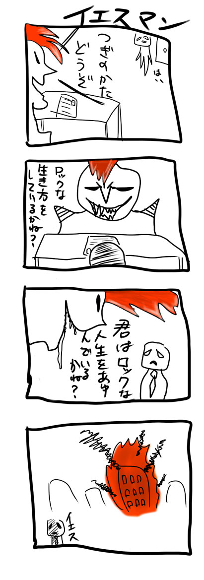 kyou36.jpg