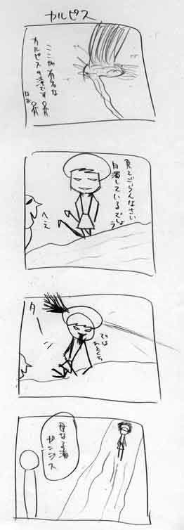 kyou4.jpg