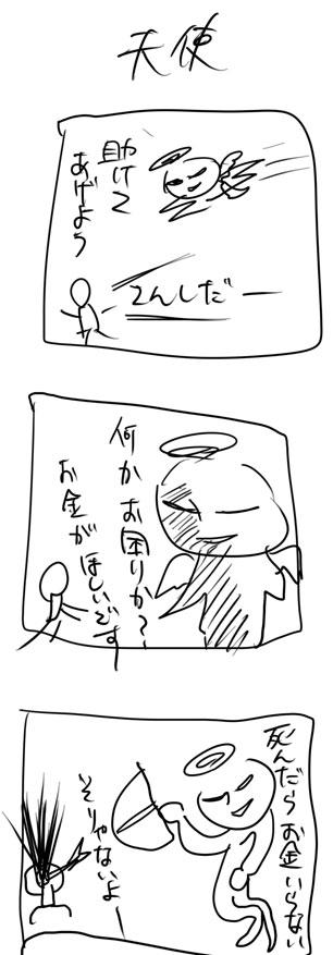 kyou43.jpg