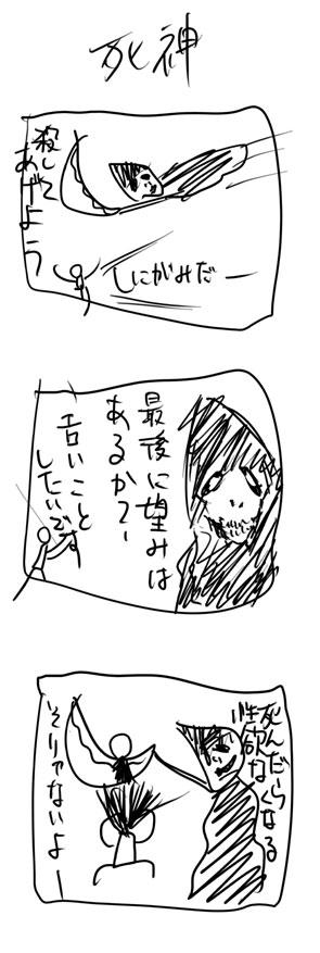 kyou44.jpg