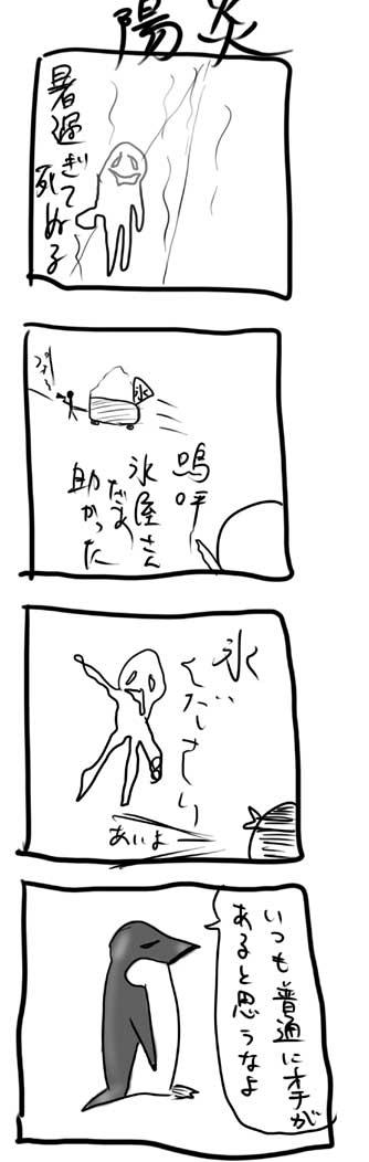 kyou46.jpg