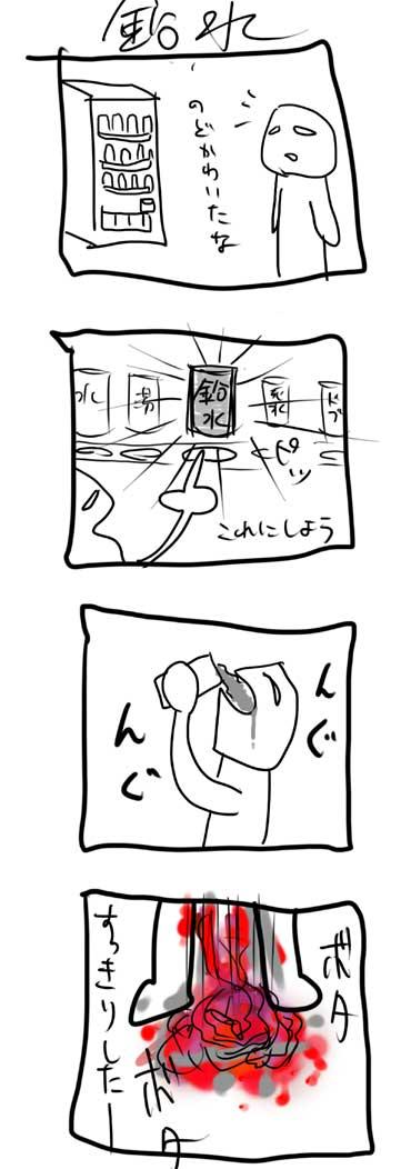 kyou47.jpg