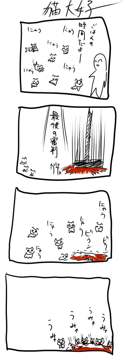 kyou48.jpg