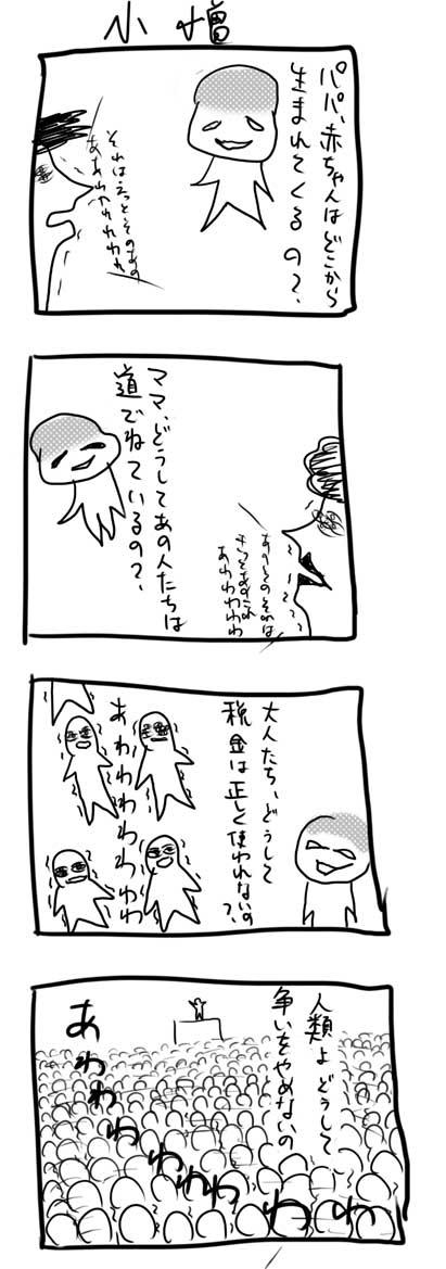 kyou49.jpg