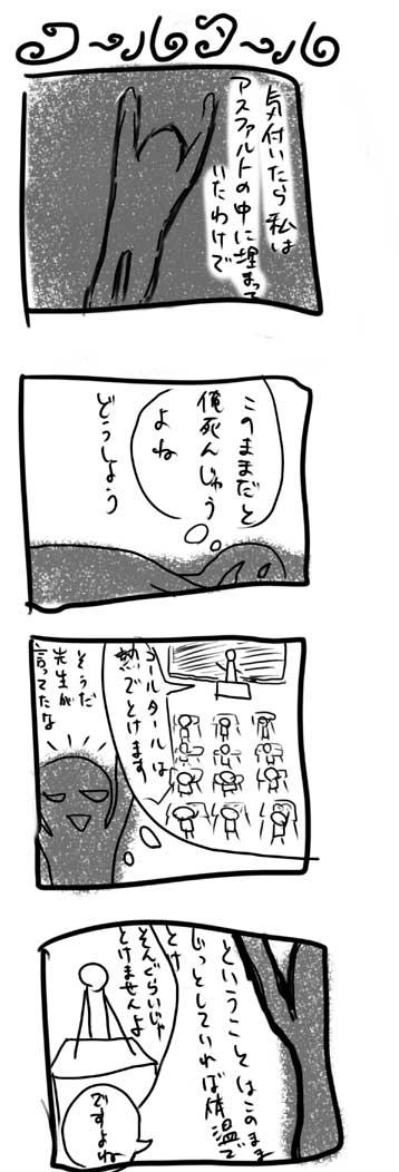 kyou50.jpg