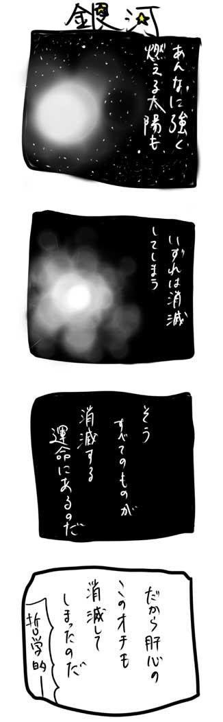 kyou51.jpg