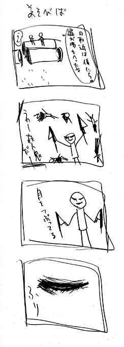 kyou7.jpg