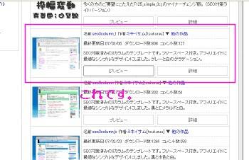 Photo22_20071122030448.jpg