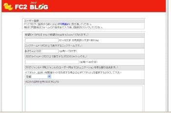 Photo8_20071122005128.jpg