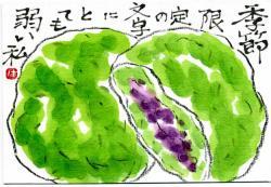yomogipan.jpg