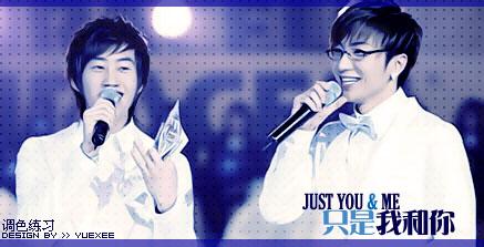 hyuktyuk-blue.jpg