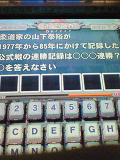 200712121224000.jpg