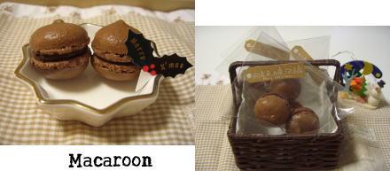 marronn02.jpg